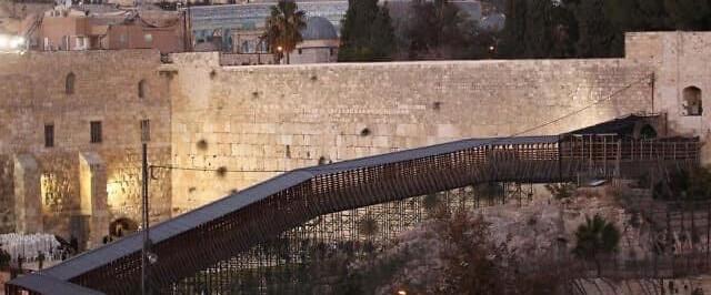Mughrabi Bridge