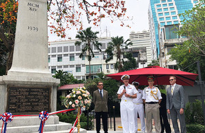 The British War Memorial unveiling ceremony held at its new location, the British Club Bangkok on Surawong Road on Thursday, 29 August 2019