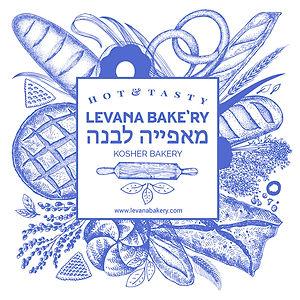 Levana-bakery_square.jpg