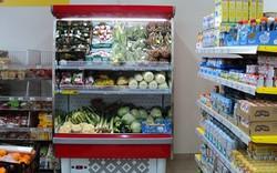 Монтаж холодильных пристенков