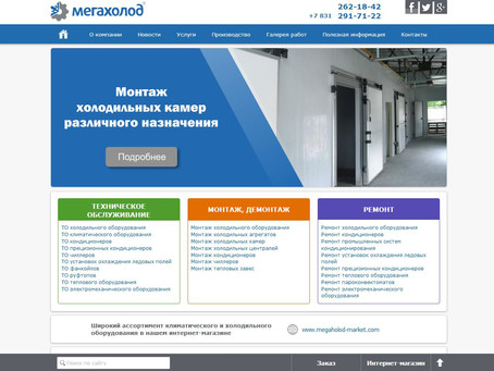 У нас новый интернет-сайт