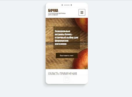 Мобильный сайт нашей продукции