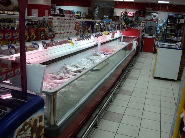 Обслуживание торгового холодильного оборудования