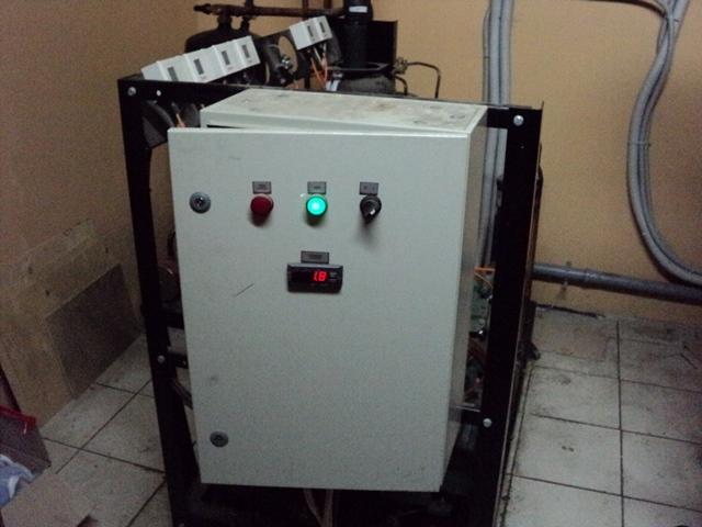 Обслуживание холодильной централи