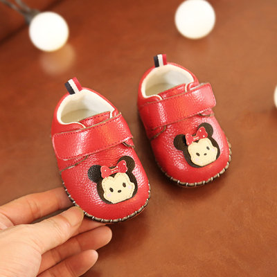 Tsum Tsum Cute Leather Shoe for Toddler