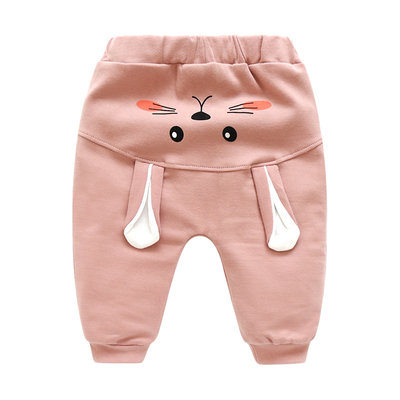 Cute Rabbit Back Print Harlem Pant