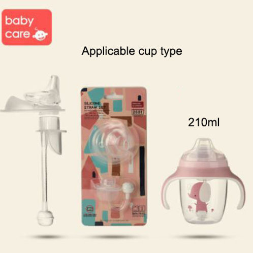 Babycare Bottle Accessories - Replacement Straw