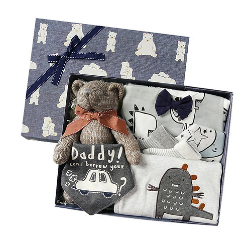 Grey Little Dinosaur & Bear Gift Set for Baby