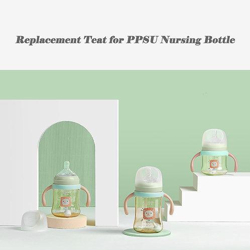 Babycare PPSU Nursing Bottle Accessories - Replacement Teat (2pcs Pack)