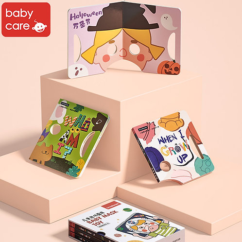 Baby Mask Toy Book (3 Sets)