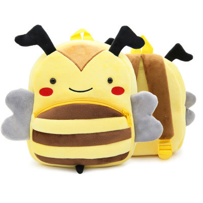 Animal Series Toddler Backpack A