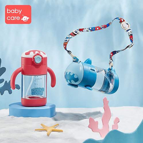 Babycare Shark Sippy Cup (300ml)