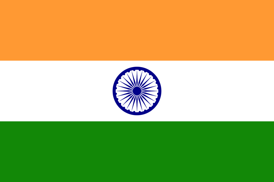 Indiaflag.png