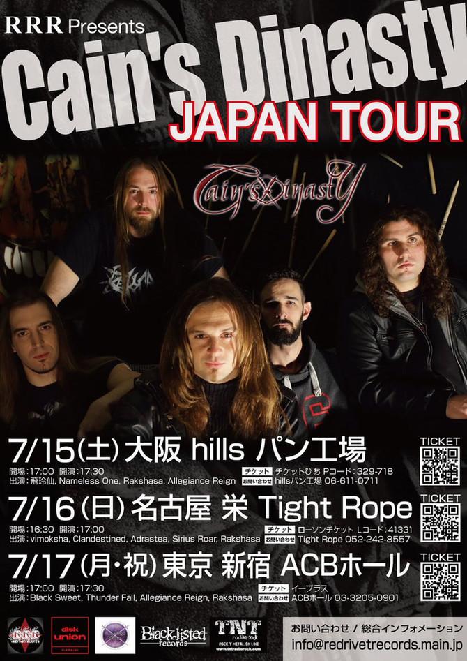 Cain's Dinasty Japan Tourサポート決定!