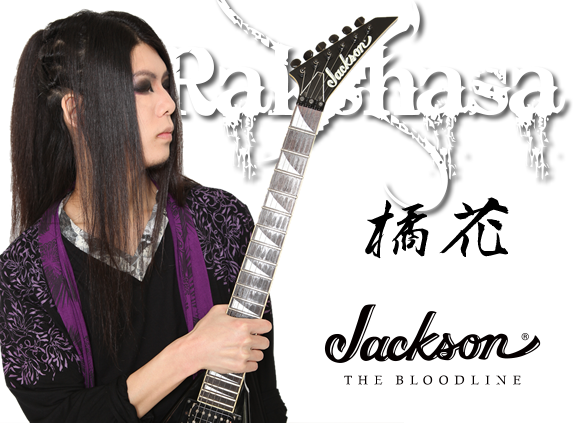 Jackson Guitars Support!