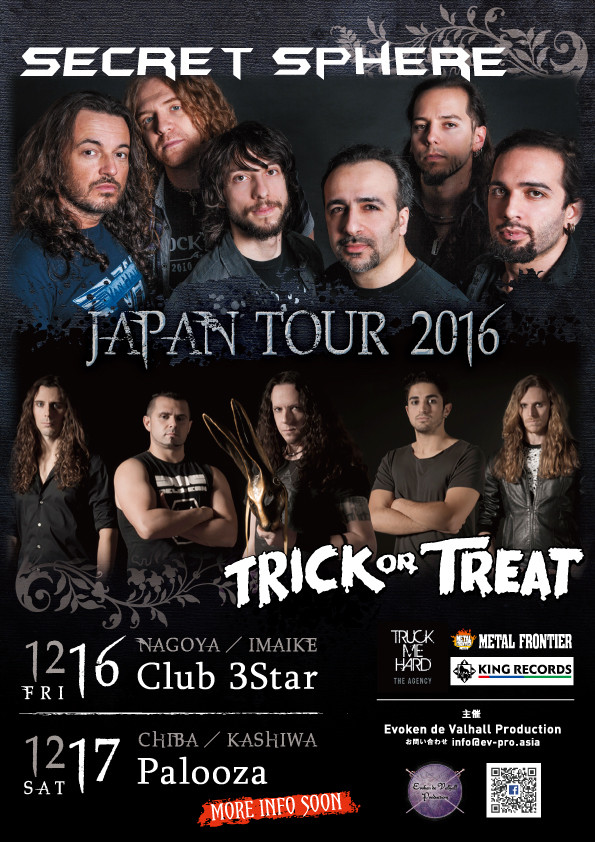 Secret Sphere&Trick or Treatツアーサポート決定!