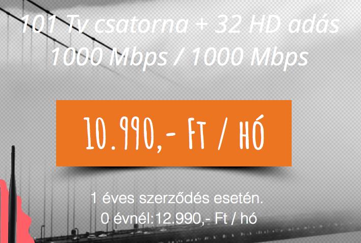 115+34 HD, 1000 Mbps