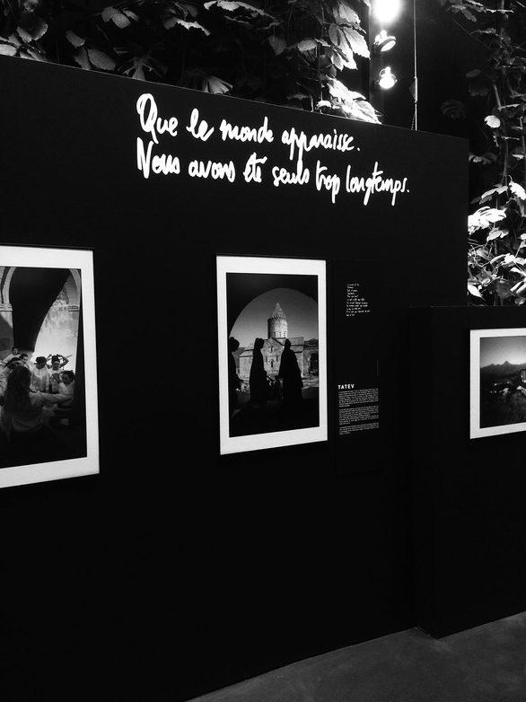 ©-Nuits-Blanches-Studio-Expo_Nef_Achrak_