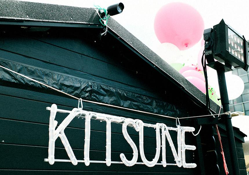 ©-Nuits-Blanches-Studio-Kitsuné-Nuba3.jp