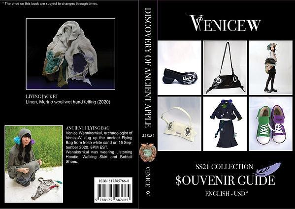 SS21 Souvenir Guide Book Cover.jpg