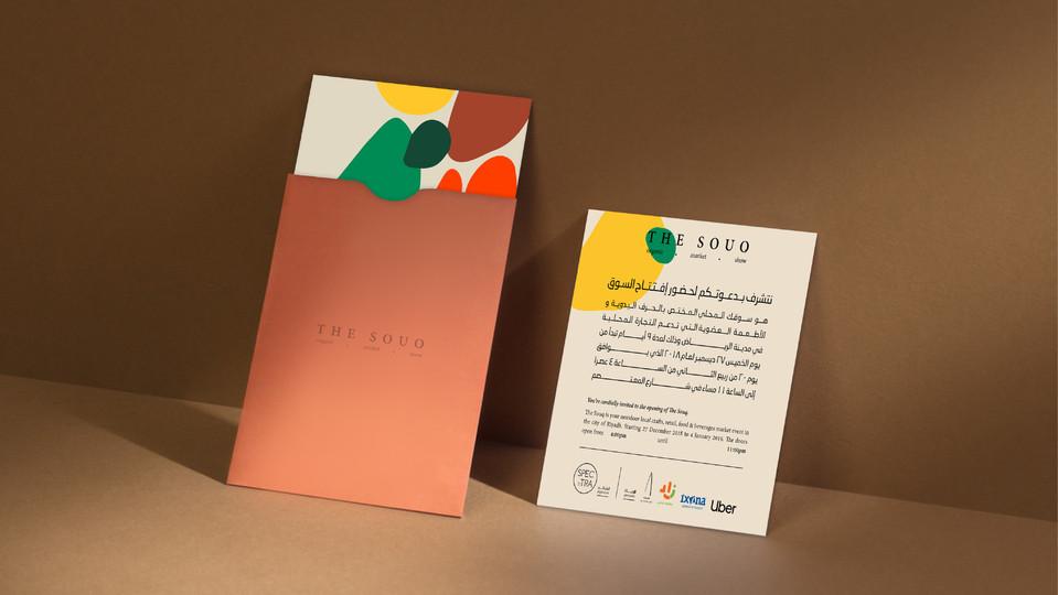 THESOUQ EVENT | Riyadh