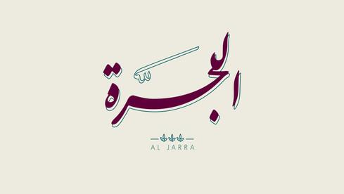 ALJARRA RESTAURANT   Jeddah