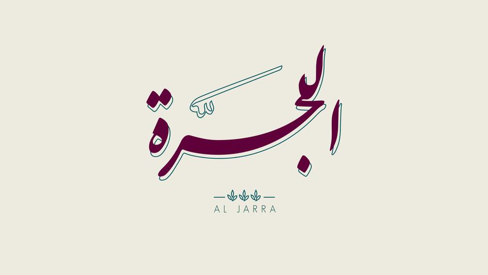 ALJARRA RESTAURANT | Jeddah