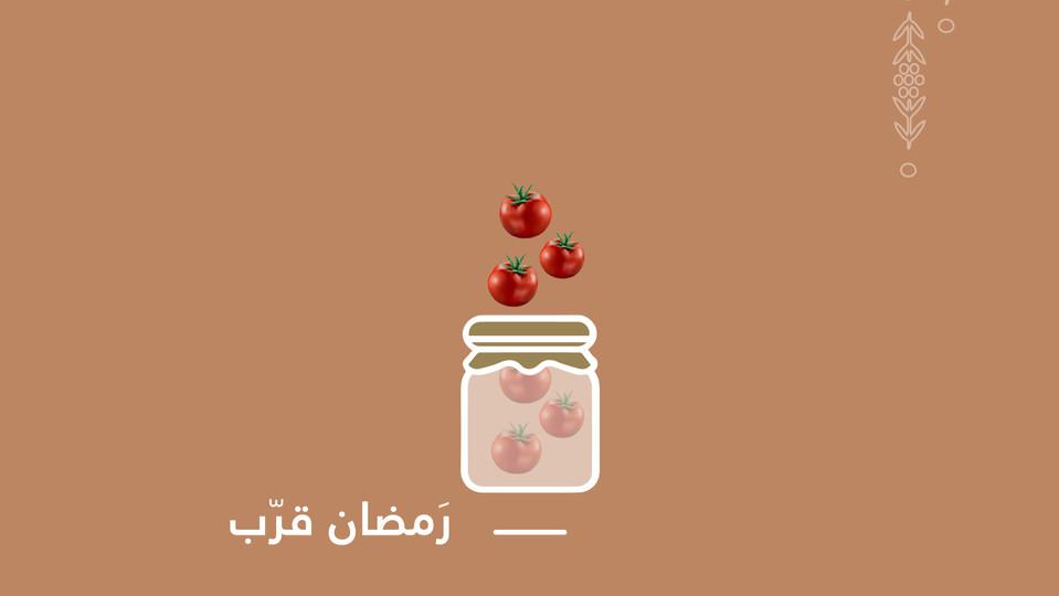 KAYAN EVENT | Jeddah
