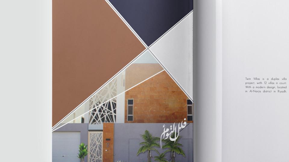 TWIN VILLA | Dammam