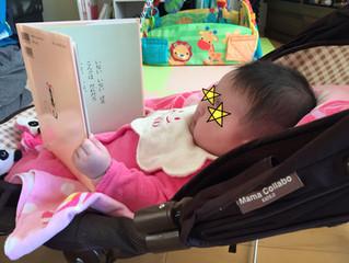 すくすく育つ赤ちゃん