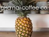 AKAMAI COFFEE CAFE