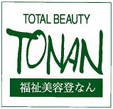 tonan_fukubi_logo_.jpg
