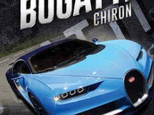 Cougar Book Review: Bugatti Chiron
