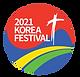 2021%20Korea%20Festival%20Logo%20(%EA%B0