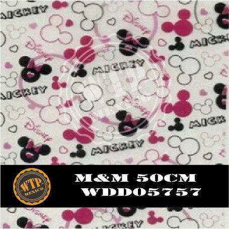 M&M 50 CM
