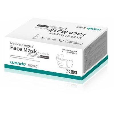 Medical Face Mask - 3 Ply Type IIR (Pack of 50)
