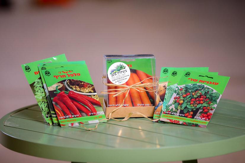 מארז זרעי ירקות