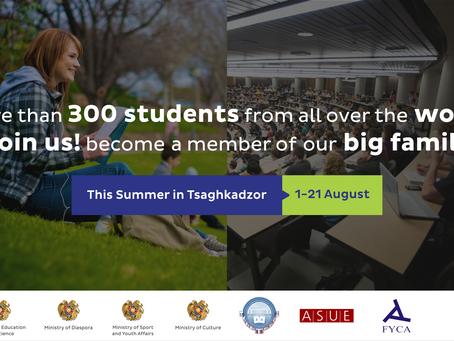 Միջազգային նախագիծ նախատեսված ուսանողների համար ամբողջ աշխարհից
