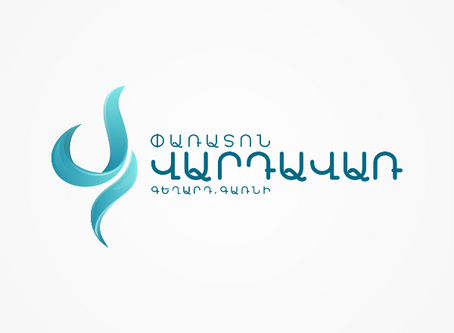 Վարդավառ միջազգային 5-րդ փառատոնը կկայանա հուլիսի 8-ին՝ Գառնիում և Գեղարդում