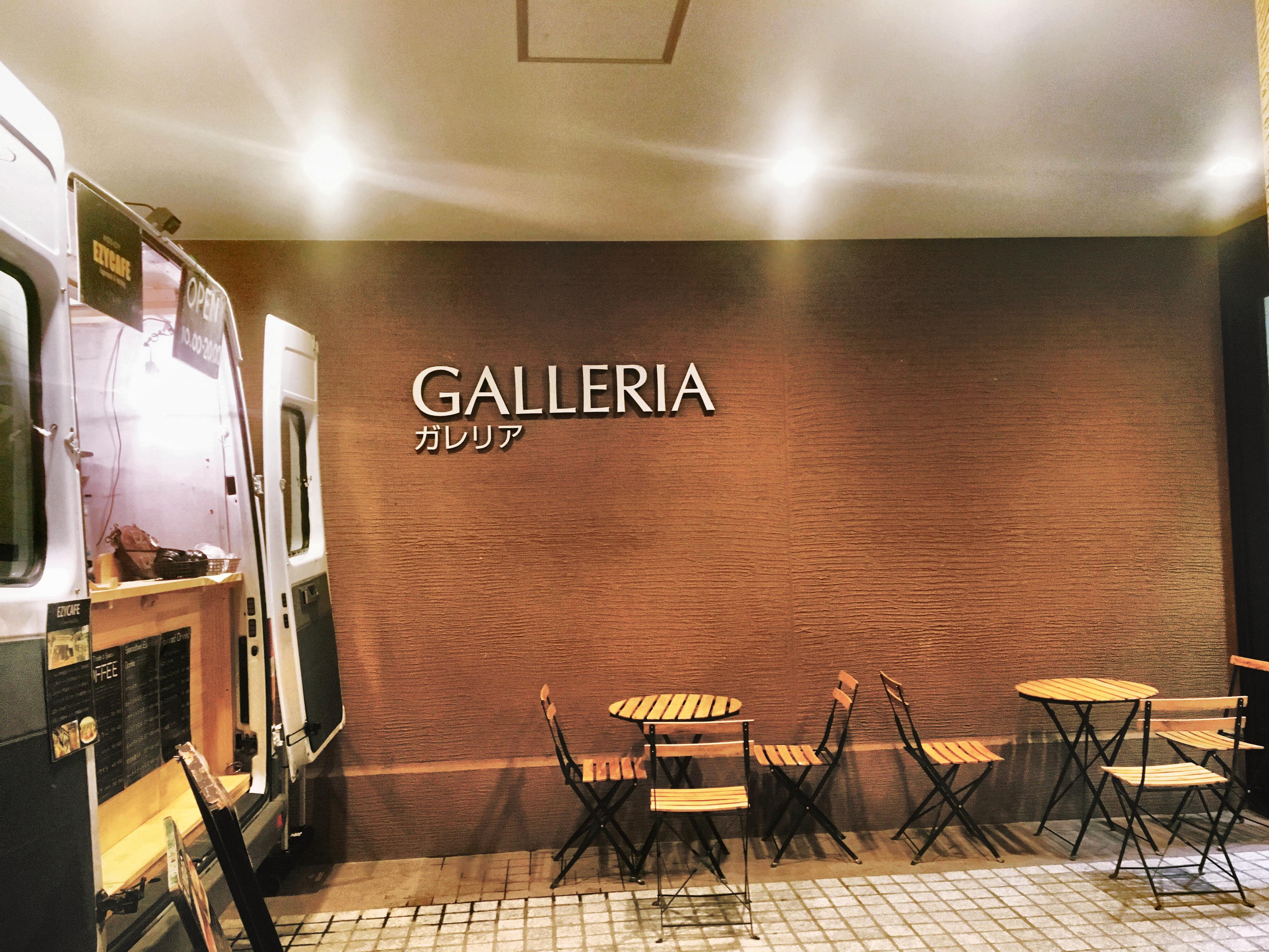 移動式コーヒースタンド in 三井アウトレットパーク