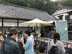 宙フェス in京都嵐山法輪寺