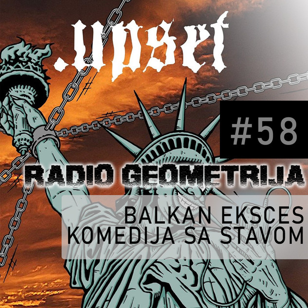 RG58 .upset (Zabok) / Dušan Varničić