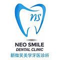 Neo Smile Dental Clinic | Sri Petaling | Kuala Lumpur
