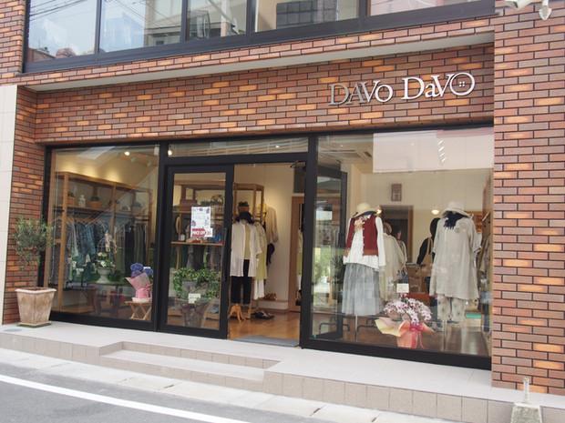 新店舗は路面店です。