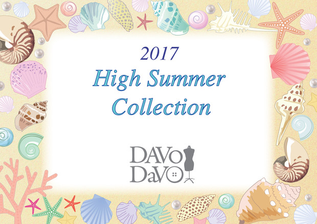 2017 High Summer collection