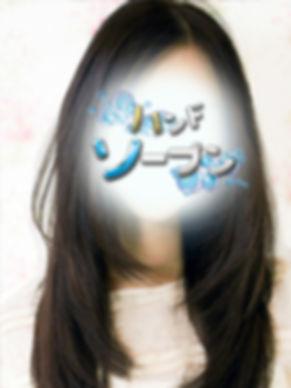 nosomi.jpg