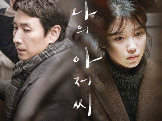 Overcoming Subtitles: Watch these 5 Korean Dramas for good health [1/3]
