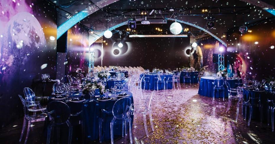 Свадьба В Стиле Космос - Идеи Оформления