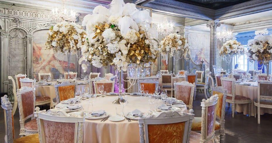Роскошная Свадьба В Стиле Рококо