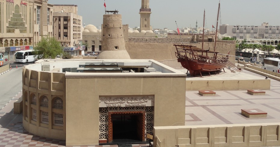 The Most Interesting Museums In Dubai